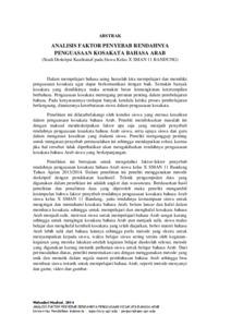Analisis Faktor Penyebab Rendahnya Penguasaan Kosakata Bahasa Arab Studi Deskripsi Kualitataif Pada Siswa Kelas X Sman 11 Bandung Upi Repository